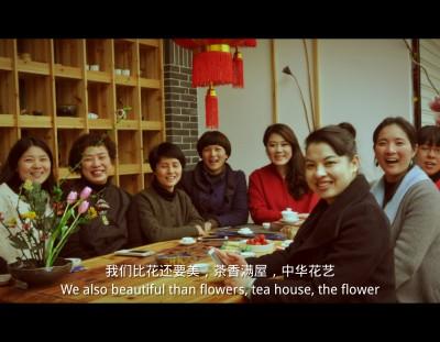武夷山茶香满屋第二期中华花艺研习班,幸福的春天
